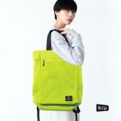 日本 KiU 112935 螢光黃 側背後背2用大容量托特包: 一包變兩包,內袋可抽出,變防水購物袋
