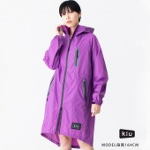 日本KIU 116907 紫色 空氣感雨衣/時尚防水風衣 附收納袋(男女適用)