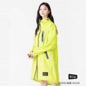 日本KIU 116935 螢光黃 空氣感雨衣/時尚防水風衣 附收納袋(男女適用)