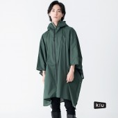 日本KIU 64071 風雨彩虹 空氣感雨衣/雨披/防水斗篷 騎車露營必備 附收納袋(男女適用)